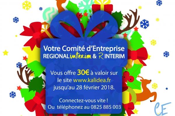 http://www.regional-interim.fr/sites/regional-interim.fr/files/styles/600x400/public/actualite/visuels/noel_ce_kalidea_004.jpg?itok=wz1R7fSj